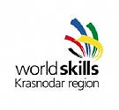 WorldSkills Krasnodar region