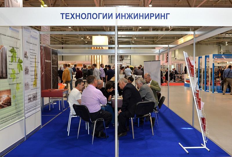 InterFood Krasnodar