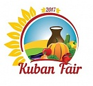The Kuban Fair 2017