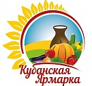 The Kuban Fair or The Ninth Agroindustrial Show
